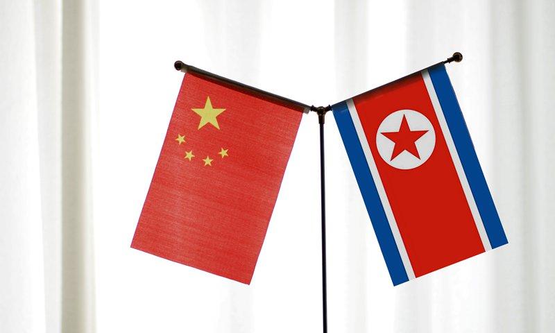 IC CHINA NORTH KOREA