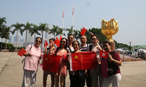 HK, Macao residents hold PRC anniversary events