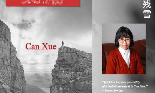 Chinese avant-garde fiction writer gains new fans amid Nobel buzz