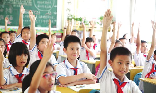 Chinese education documentary gets people thinking
