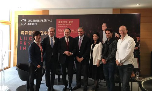 Lucerne Festival in China to facilitate more engagement