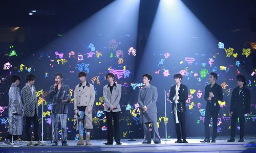 Nine Percent fans say goodbye after farewell concert kicks off in South China