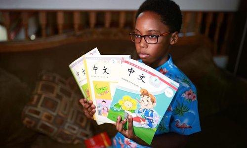 African-American boy finds fun, future in Chinese culture