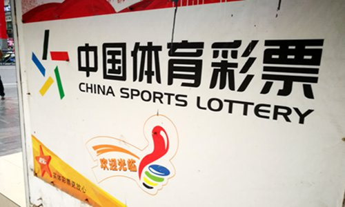 Fugitive on the run for 13 years addicted to lotteries