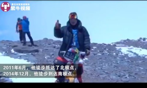 The amazing feats of a Chinese adventurer