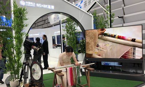Expo showcases latest tech ahead of internet conference