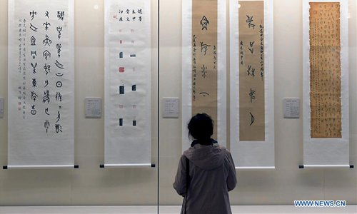Exhibition themed oracle bone inscriptions kicks off in China's Henan