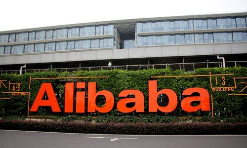 Alibaba's headquarters in Hangzhou, East China's Zhejiang Province Photo: IC