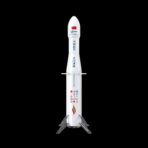 China's private reusable rocket to be launched in 2021 - Global Times