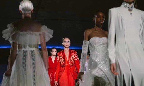 New London exhibition showcases China's ethnic minority fashion