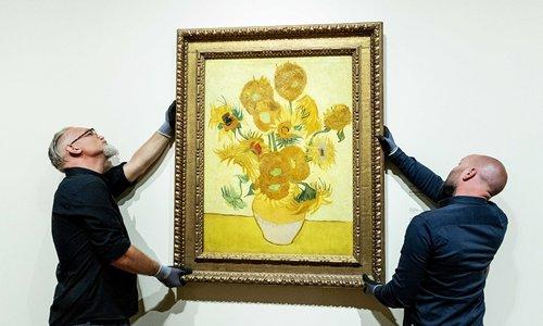 Vincent van Gogh's Sunflowers Photo: IC