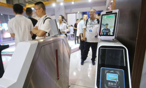 A Beijing subway station tests a facial recognition system on July 25. Photo: IC