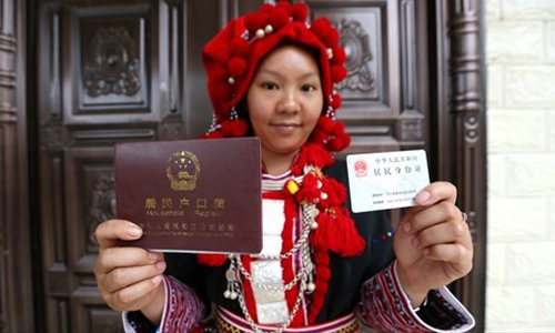 Provinces unveil hukou policy reforms