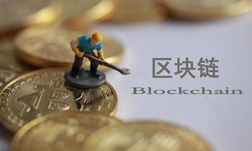 China shuts down blockchain accounts suspected of violating laws