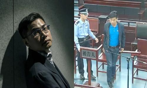 Spy case flip-flop reveals anti-China bias