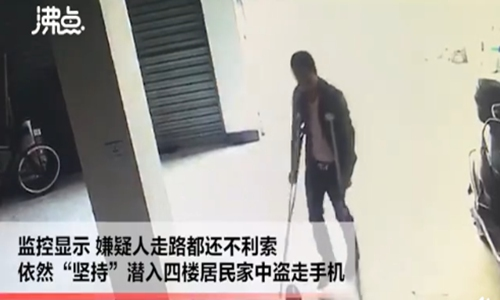 Thief on crutches steals again after breaking leg during previous heist