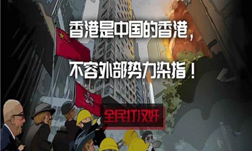 Game Targeting Hong Kong Traitors Popular On Mainland Social Media Global Times