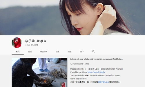 Chinese video maker Li Ziqi impresses the world with her pastoral lifestyle