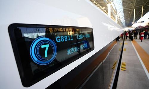 Beijing-Zhangjiakou line unveils smart railway system era