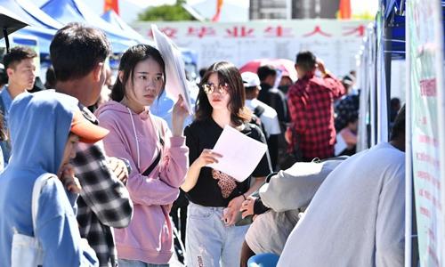 Beijing city launches online job fairs amid virus fears