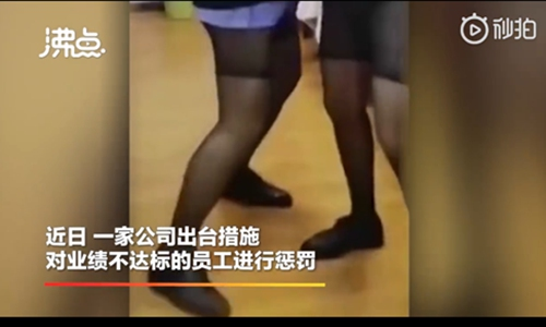 Male Employee Fired For Not Dancing In Pantyhose Global Times
