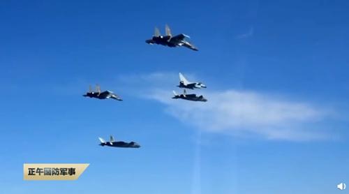 Air Force reveals J-20 combat formation