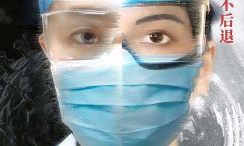 Female workers on the frontline of fight against novel coronavirus