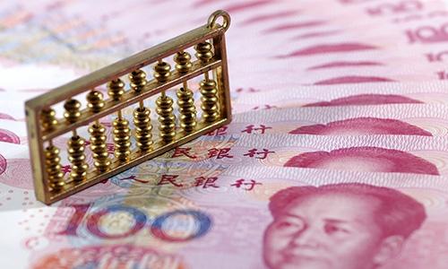 Renminbi Photo: VCG