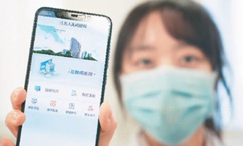 Chinese companies embrace telework amid epidemic