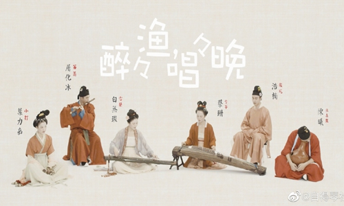 Young Chinese make traditional Chinese music and instruments popular again with stylish music videos