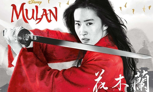 Why Chinese People Don T Care About The Removal Of Li Shang In Mulan Global Times