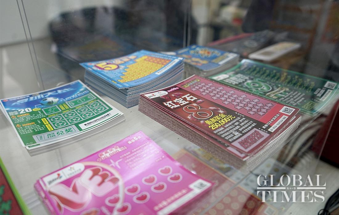 Lotto 3.11.18