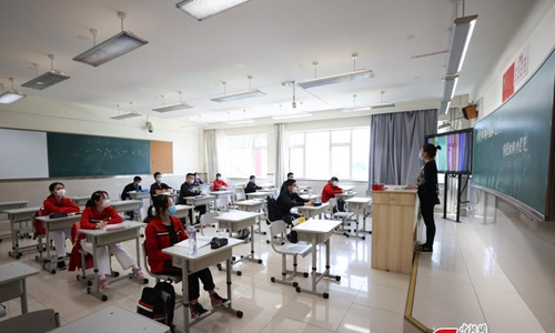 Beijing To Resume In School Classes For Primary And Secondary Schools On June 1 Global Times