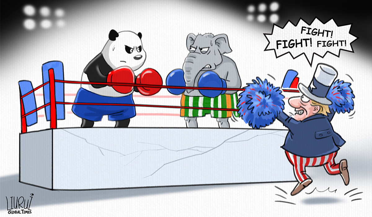 With an undisguised glee, Uncle Sam is nudging India into further spats with China. Illustration: GT