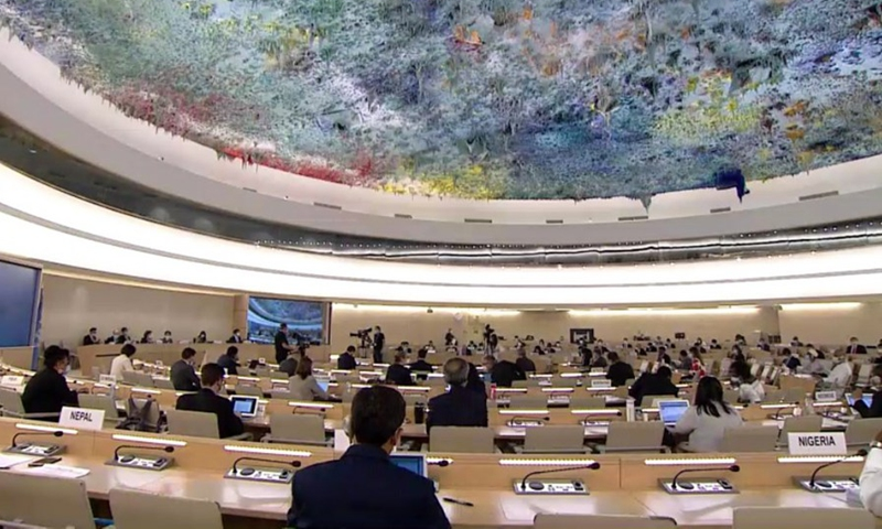 Video image shows a session of the UN Human Rights Council held in Geneva, Switzerland. Photo: Xinhua