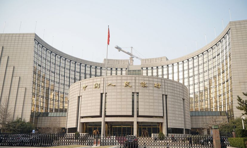 PBC Photo:Xinhua