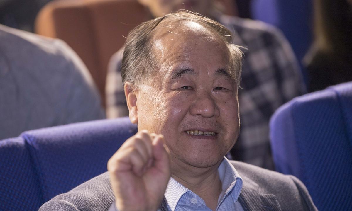 Chinese Nobel laureate Mo Yan Photo: IC