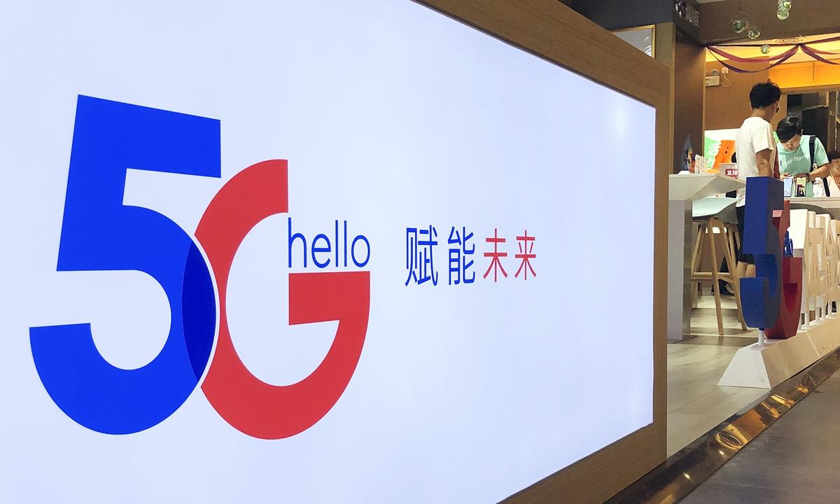 5G photo: VCG
