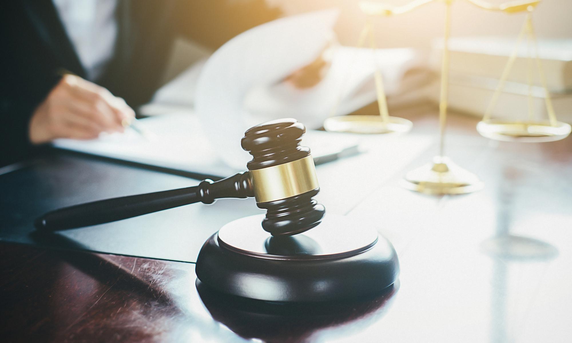 Law Photo:VCG