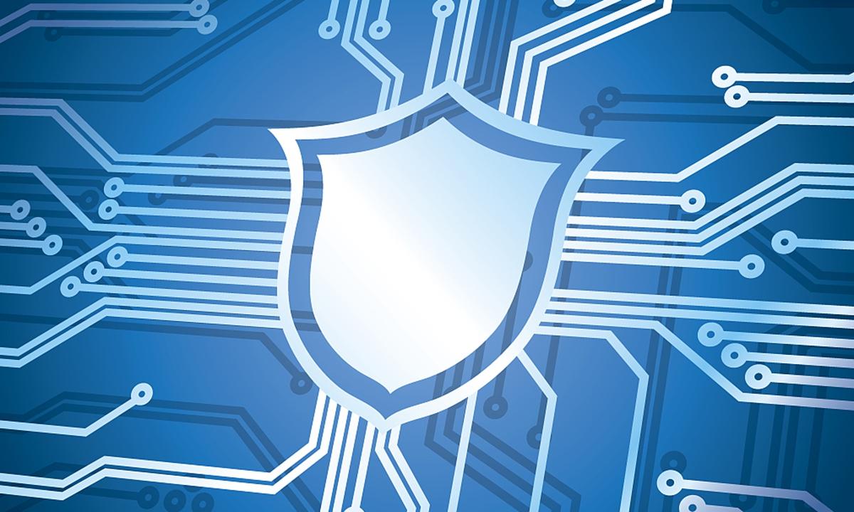 Cybersecurity. Photo: VCG
