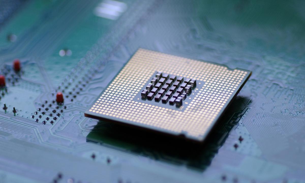 chip Photo:VCG