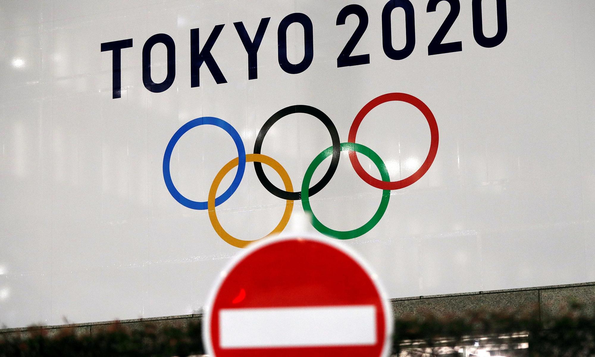Tokyo Olympics Photo:VCG