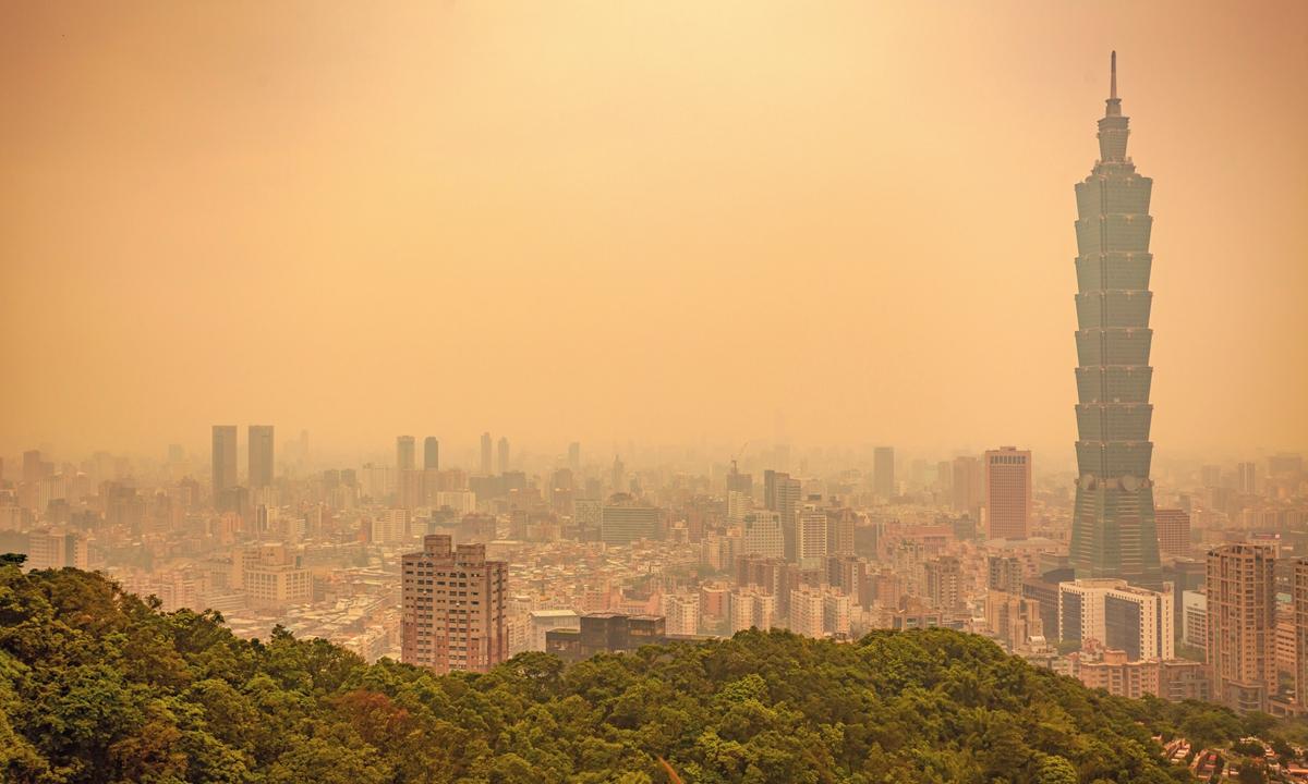 A view of Taipei Photo: IC