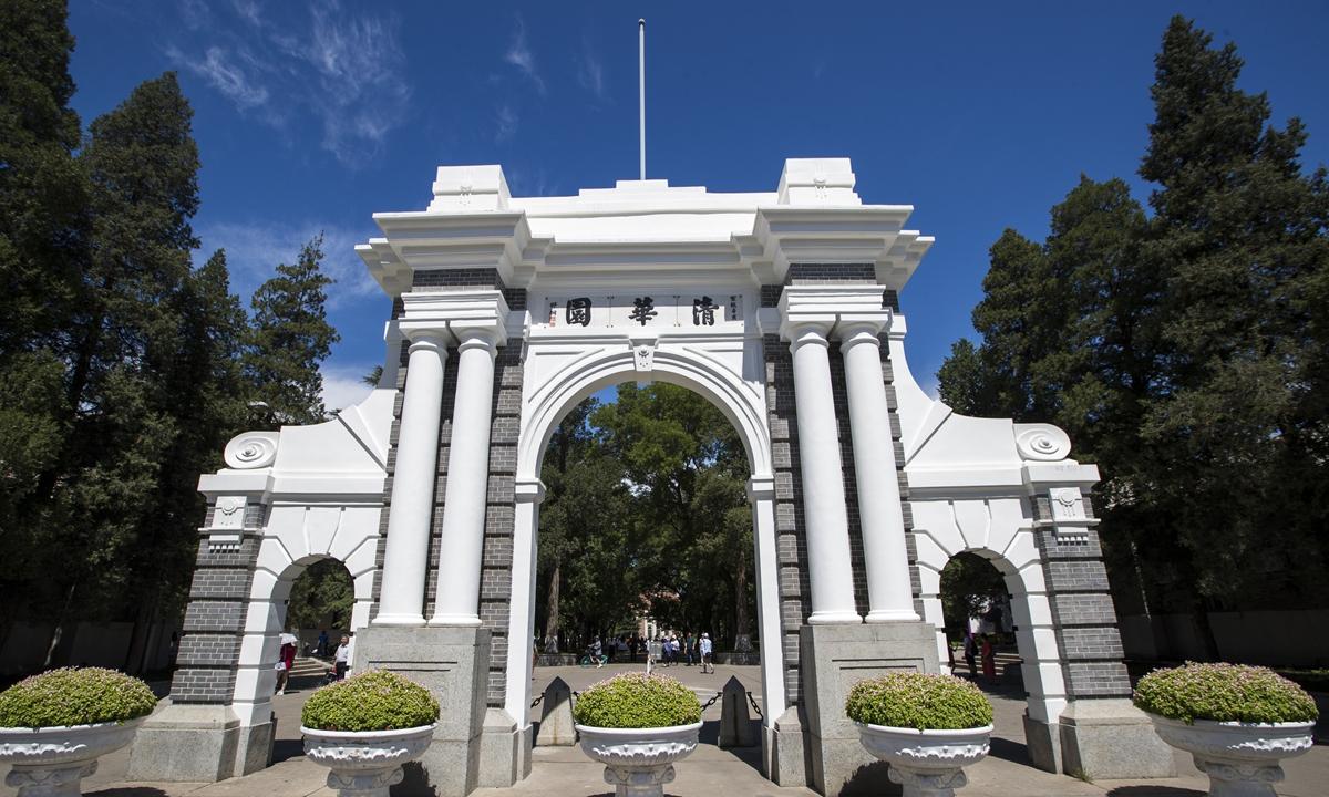 Tsinghua University Photo: CFP