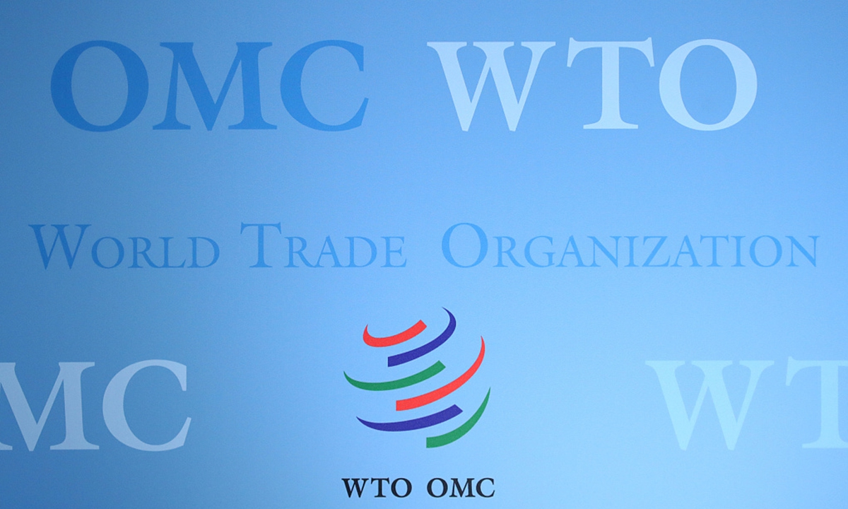WTO. Photo: VCG