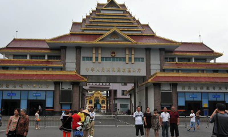 Ruili port in Southwest China's Yunnan Province links the country with Myanmar. Photo: IC