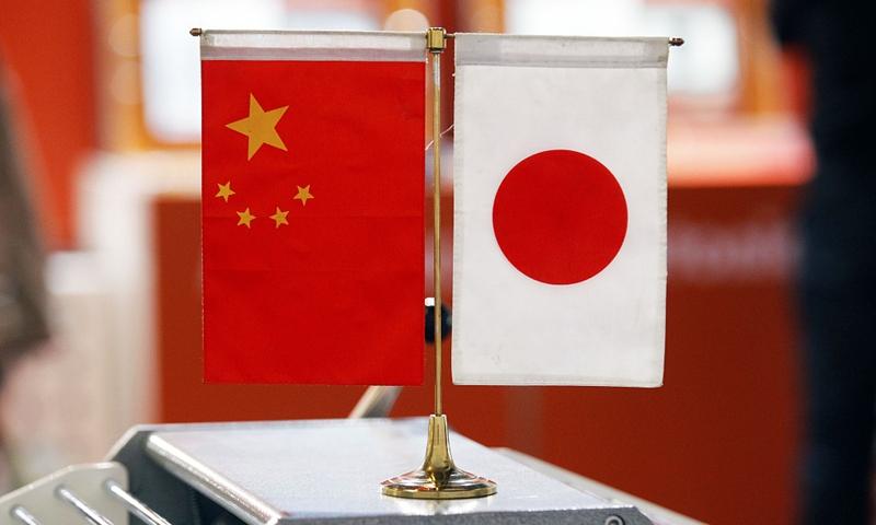 China-Japan Photo: VCG