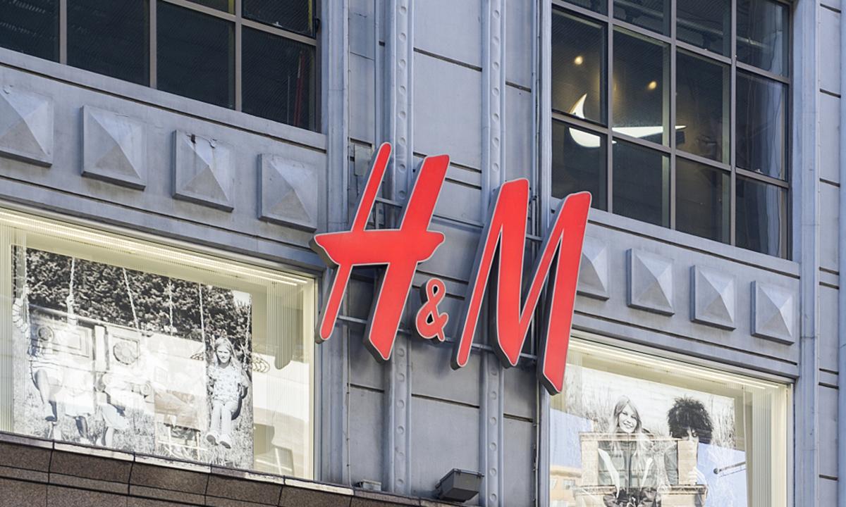 H&M. Photo: VCG