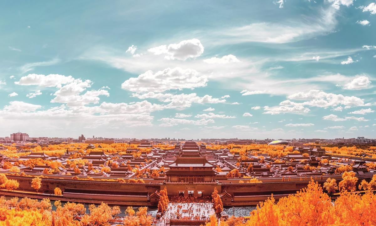 The Forbidden City Photo: VCG