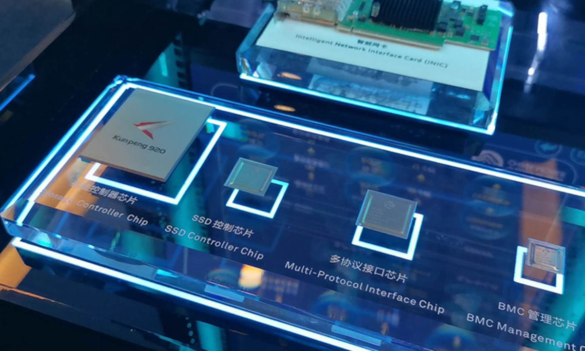 The Kunpeng 920 chip, among other server chips, showcased at Huawei Beijing research center. Photo:CGTN